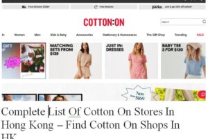 Complete List Of Cotton On Stores In Hong Kong – Find Cotton On Shops In HK