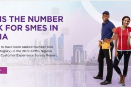 How To Activate FCMB Nigeria USSD Transfer Code